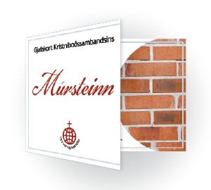 Múrsteinn
