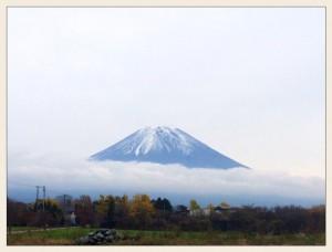 Fjallið Fuji í Japan.
